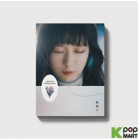 Ahn Ye Eun Single Album...