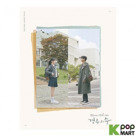 More Than Friends OST (JTBC...