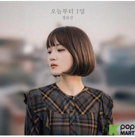 Jeong Yu Jin Mini Album...