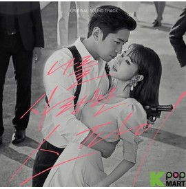 The Spy Who Loved Me (MBC...