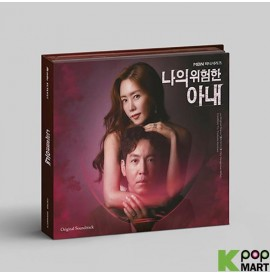 My Dangerous Wife OST (MBN...