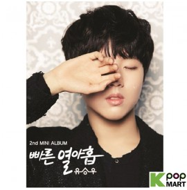 Yoo Seung Woo Mini Album...