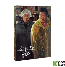 Voice of Silence DVD (Korea...
