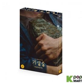 Parasite DVD (Outcase...