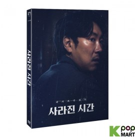 Me and Me DVD (Korea...