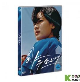 Baseball Girl DVD (Korea...