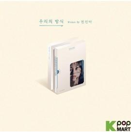 Kwon Jin Ah EP Album - The...