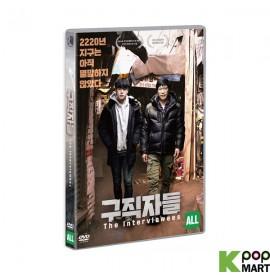 The Interviewees DVD (Korea...