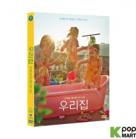 The House of Us DVD (Korea...