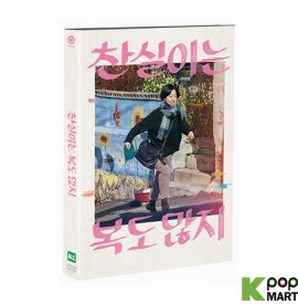 Lucky Chan-sil DVD (First...