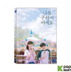 Please Don't Save Me DVD...