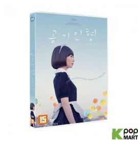 Air Doll DVD (Korea Version)