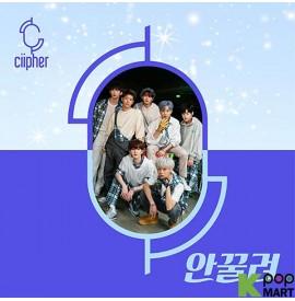 Ciipher Mini Album Vol. 1 -...