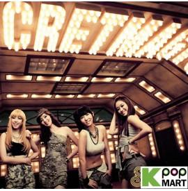 Secret 1st Mini Album -...
