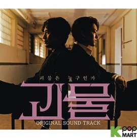 Monster OST (JTBC TV Drama)
