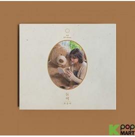 Choi Yu Ree EP Album Vol. 3...