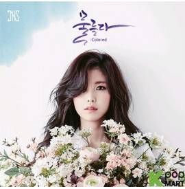 Jun Hyo Sung (Secret) Mini...