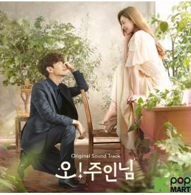 Oh! Master (MBC TV Drama)