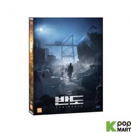 Peninsula DVD (Korea Version)