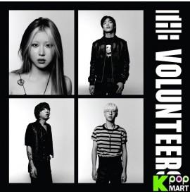 The Volunteers Album Vol....