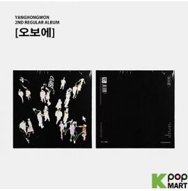 Yang Hong Won Album Vol. 2...