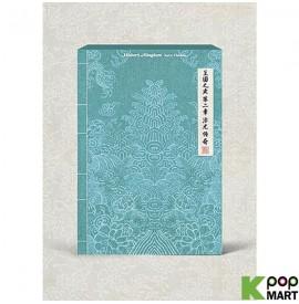 KINGDOM Mini Album Vol. 2 -...