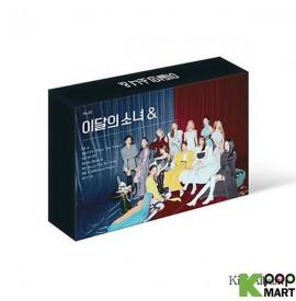 Loona Mini Album Vol. 4 -...