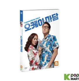OK! Madam DVD (Korea...