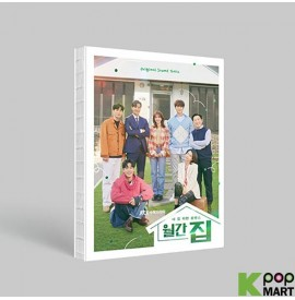 Monthly Magazine Home OST...