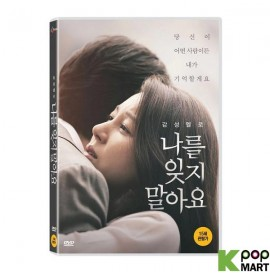 Don't Forget Me (DVD)...