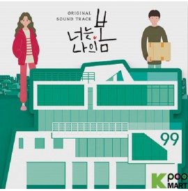 You Are My Spring OST (tvN...