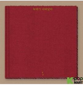 Lang Lee Album Vol. 3 -...