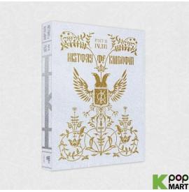 KINGDOM Mini Album Vol. 3 -...