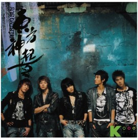 Dong Bang Shin Ki Vol. 2 -...