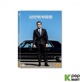 The Man Standing Next DVD...