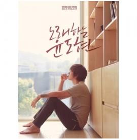 Yoon Do Hyun Solo Album -...
