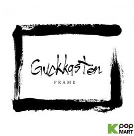 Guckkasten Vol. 2 - Frame...