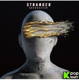 Guckkasten EP Album - Stranger