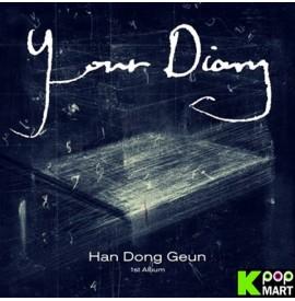 Han Dong Geun Vol. 1 - Your...