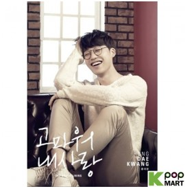 Hong Dae Kwang Mini Album...
