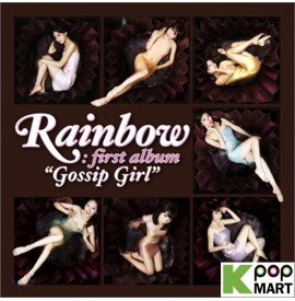 Rainbow 1st Mini Album -...