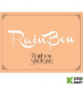 Rainbow Vol. Part. 1 -...
