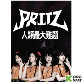 Pritz Single Album Vol.1 -...