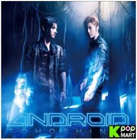 Dong Bang Shin Ki - Android...