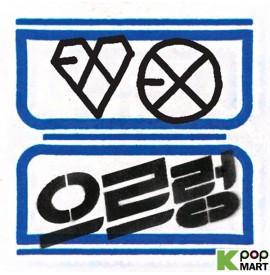 EXO Vol. 1 (Repackage) (Hug...
