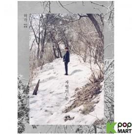 Huh Gak Mini Album Vol. 3