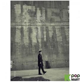 Huh Gak Mini Album Vol. 5