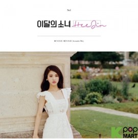 Hee Jin (Loona) Single...
