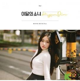 Hyun Jin (Loona) Single...