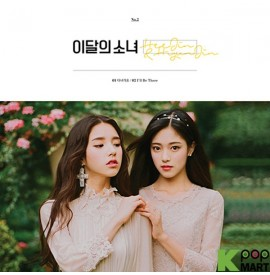Hee Jin & Hyun Jin (Loona)...